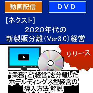 top_ban_dvd_next