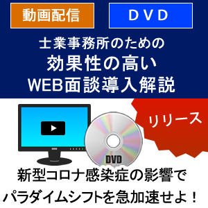 top_ban_dvd_web