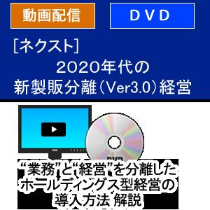 top_ban_dvd_next2