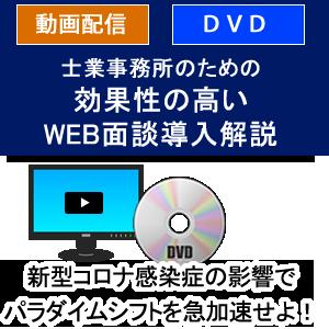 top_ban_dvd_web2