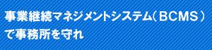 ban_01_02