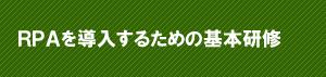 ban_02_05