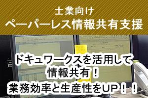 m_paperress