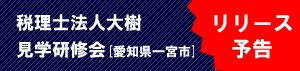 ban_04_01